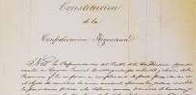 El Artículo 75, inc. 17 de la Constitución Nacional no es absoluto